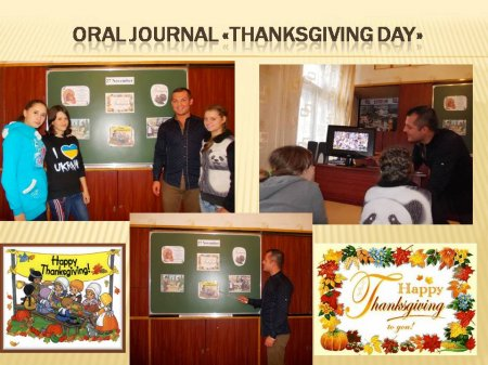 Oral Journal «Thanksgiving Day»